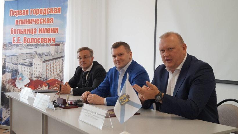 Группа компаний «УЛК» намерена ежегодно инвестировать в Первую городскую клиническую больницу около 50 миллионов рублей