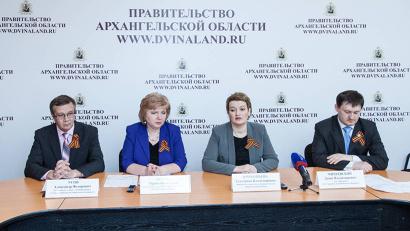 Традиционная пресс-конференция, посвященная празднованию Дня Победы, прошла в правительстве Архангельской области