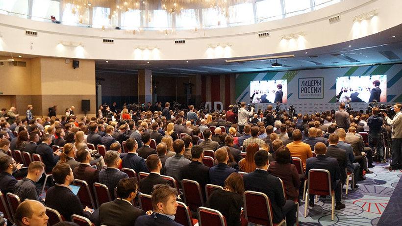 9 и 10 февраля полуфиналистам предстояло разобрать 12 реальных ситуаций из сферы бизнеса, госуправления и общественной жизни