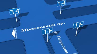 Новая схема проезда. Фото пресс-службы УГИБДД УМВД России по Архангельской области