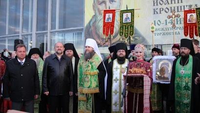 Крестный ход в столице Поморья встречали первые лица области и города
