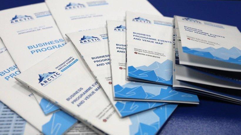 Важное место с учетом развития Северного морского пути и потребностей международных деловых партнеров играет подготовка квалифицированных кадров