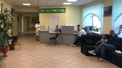 В обновленной регистратуре