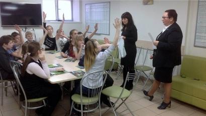 В марте 2015 года Архангельская область приняла участие во Всероссийской неделе финансовой грамотности