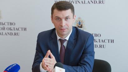 Фото Артёма Келарева