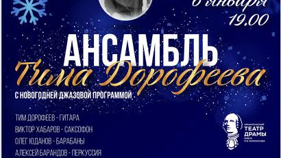 Известные музыканты приготовили для северян праздничную программу
