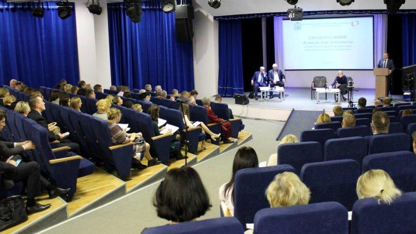 Министерство транспорта Архангельской области приняло участие в ежеквартальном «Едином дне отчетности» контрольно-надзорных органов