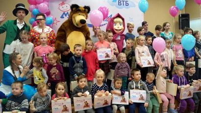 Праздничное представление для детей, чтобы их мир был без слёз