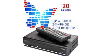 Региональным врезкам на телеканале ОТР будет выделено по пять часов в день