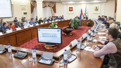 Первое заседание Общественной палаты и правительства Архангельской области