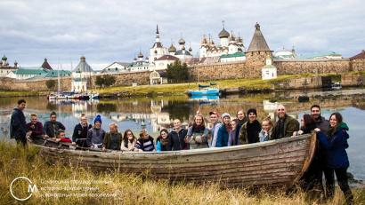 Соловецкий музей-заповедник приглашает к участию в программах Летней культурно-экологической школы и Летнего университета