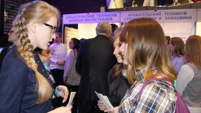 Ежегодно участниками выставки становятся тысячи будущих выпускников и абитуриентов