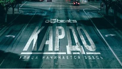 Организаторами конкурса-премии выступают Росмолодёжь, ФАДН, правительство Ставропольского края и центр паркура «Оффбитс»