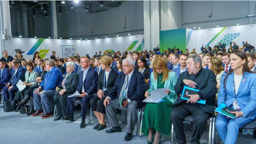 Фото предоставлено АНО «Россия – страна возможностей»