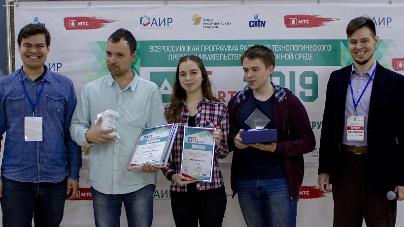 Фото: министерство связи и информационных технологий Архангельской области