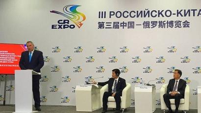 В дискуссии принимает участие российский вице-премьер Дмитрий Рогозин