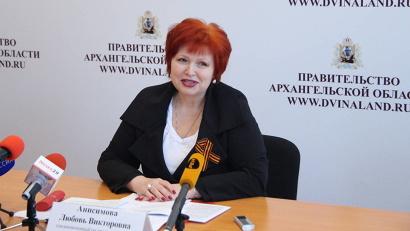 Любовь Анисимова провела традиционную встречу с журналистами в преддверии своего отчёта перед народными избранниками