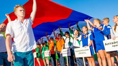 В борьбу вступят более полутора тысяч человек из 85 регионов. Фото Министерства образования и науки РФ