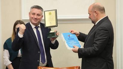 По итогам рейтинга лучшим муниципальным образованием признан город Северодвинск