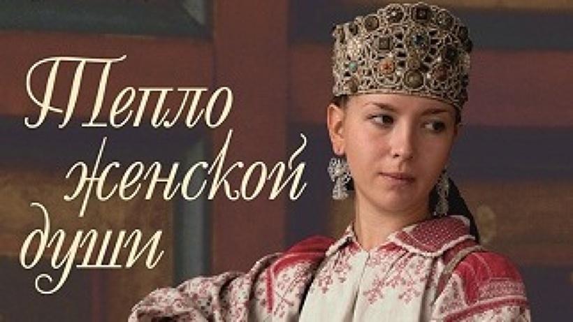 Более 120 экспонатов из старинного русского музея смогут увидеть жители Татарстана