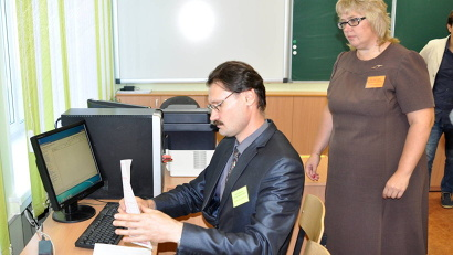 Новая технология сканирования бланков участников ЕГЭ будет использована в Поморье уже этой экзаменационной осенью