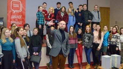 Состоялась очередная встреча в рамках проекта «Дискуссионные студенческие клубы «Диалог на равных»