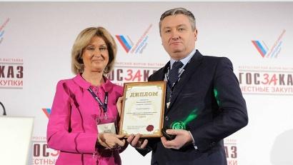 Константин Северьянов с дипломом рейтинга эффективности и прозрачности закупочных систем регионов