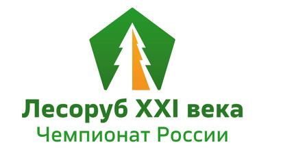 Актуальная дискуссия касалась совершенствования механизмов приоритетных инвестпроектов и рентного подхода к ценообразованию при аренде лесов