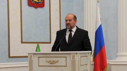 Фото пресс-службы УФСБ по Архангельской области