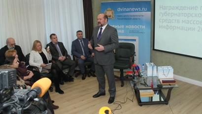 В пресс-конференции участвуют более 30 журналистов областных и федеральных СМИ