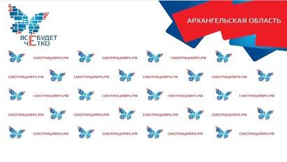 С 3 июня телевещание будет осуществляться только в цифровом формате,  северяне бесплатно получат набор из 20 федеральных каналов в высоком качестве