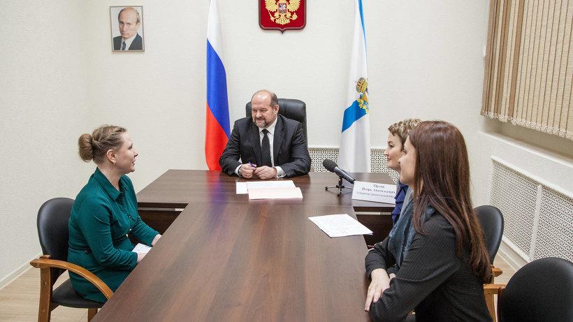 Центр помощи аутичным детям будет открыт при поддержке регионального правительства и социального кластера Архангельской  области