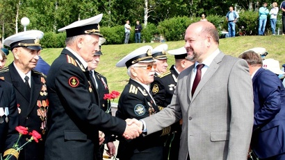 История Архангельской области неразрывно связана с Военно-Морским Флотом