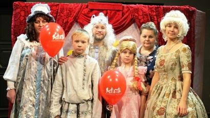 Семейный театр «Серебряный горшок»