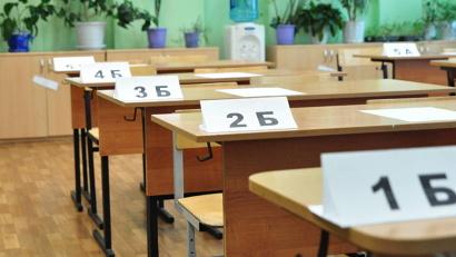 На данный момент четверо выпускников школ Поморья сдали два ЕГЭ на 200 баллов