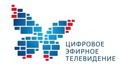 Архангельская область перейдет на цифровое ТВ 3 июня 2019 года