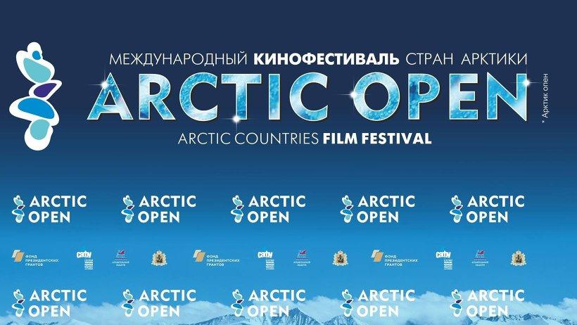 Кинофестиваль «Arctic Open» пройдёт во второй раз
