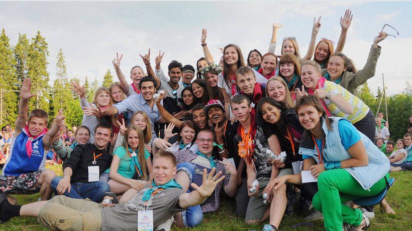 Молодые и активные собираются в «Ватса-парке»!