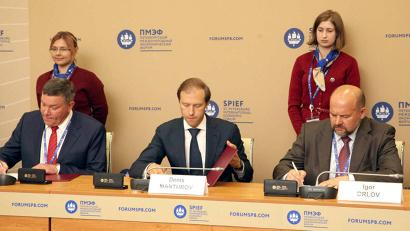 Церемония подписания состоялась на площадке Петербургского международного экономического форума