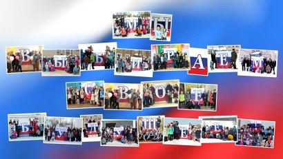 В акции приняли участие более двух десятков клубов молодой семьи из городов и районов области