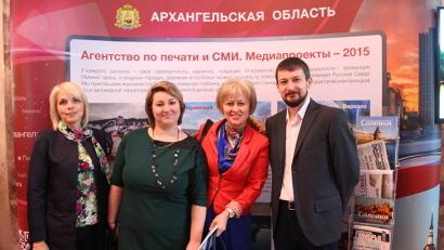 Команда региональных журналистов ежегодно участвует в форуме