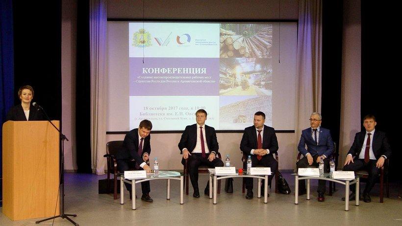 Фото пресс-службы уполномоченного при губернаторе Архангельской области по защите прав предпринимателей