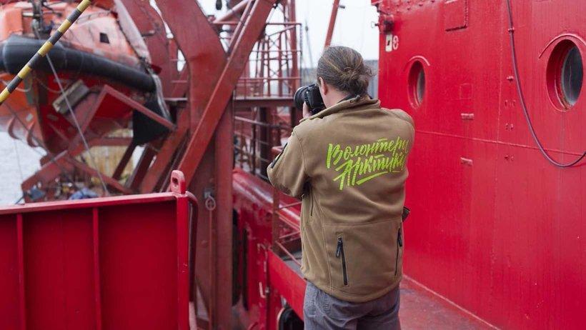 Волонтеры Арктики отправились на Вайгач. Фото: пресс-служба Северного УГМС