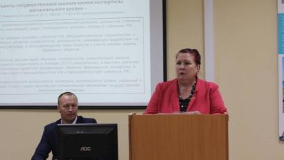 С докладом выступила заместитель начальника управления государственного надзора Татьяна Долгощелова