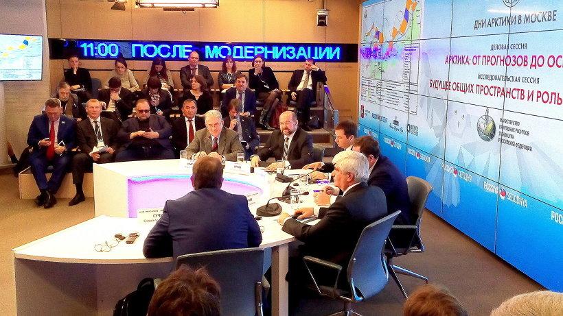 Игорь Орлов выступил на консилиуме «Арктика: отпрогнозов доосвоения» в российской столице
