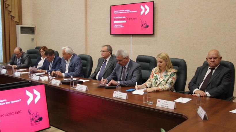 Представители Общественных палат Северо-Запада и Урала провели встречу в Архангельске
