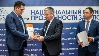 Руководитель контрактного агентства Архангельской области Константин Северьянов получил награду «Гарантированная прозрачность-2018»