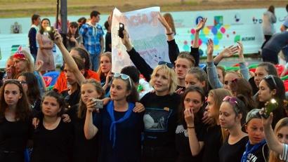 Фото предоставлено областным молодежным  центром