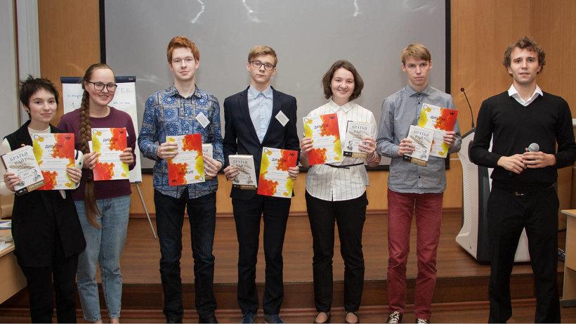 Победители турнира – команда «Братство бензольного кольца» из гимназии № 6