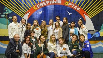 Фото: штаб молодежных трудовых отрядов Архангельской области